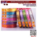 Customized Colorful Poly Curling Gift Ribbon Wholesale Party Supply (B6073)
