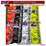 Silk Scarves with Printing Logo for Election Neck Tube School University Uniform Scarf (C1052)